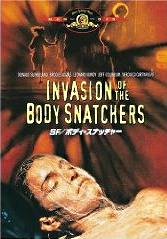 body snatchers.jpg